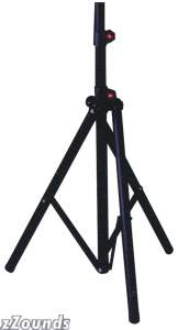 JBL SS2 Tripod Stand for PRX, MRX, EON, SRX, and JRX