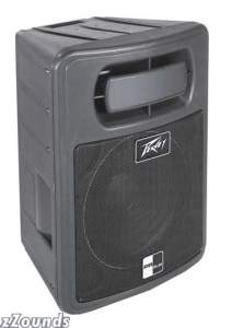 Peavey PRSUB Pro Light Series Subwoofer