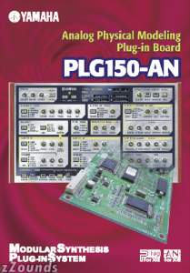 Yamaha PLG150AN Analog Synth Plug-In Expansion Board