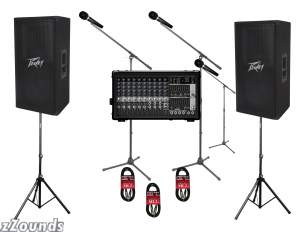 zZounds Stage Ready Portable PA System