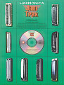 Jam Trax Harmonica Book and CD