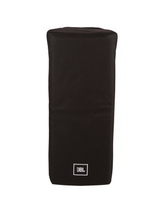 JBL PRX625 Cover