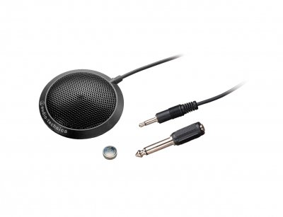 Audio-Technica ATR-4697