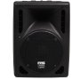 Gemini RS408 Powered PA Speaker (1x8&quot;)